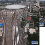 [Bejing Station2.PNG uploaded 24 Aug 2012]